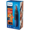 Philips nt5180/15 naricero